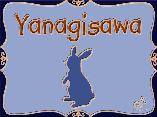 Rabbit 表札 200×150