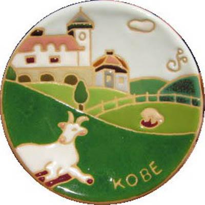 飾り皿:神戸シリーズ・六甲山牧場 10cmΦ