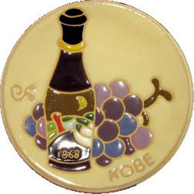 飾り皿:神戸シリーズ・神戸ワイン 10cmΦ