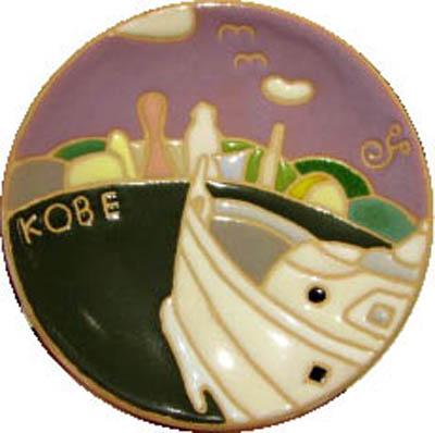 飾り皿:神戸シリーズ・港めぐり 10cmΦ