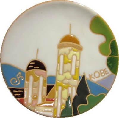 飾り皿:神戸シリーズ・うろこの家 12cmΦ