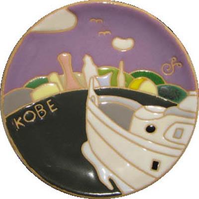 飾り皿:神戸シリーズ・港めぐり 12cmΦ