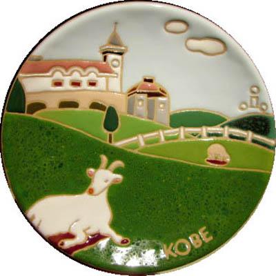 飾り皿:神戸シリーズ・六甲山牧場 15cmΦ