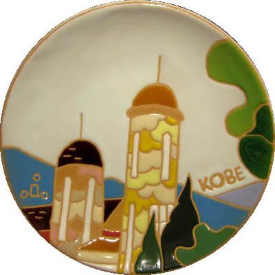 飾り皿:神戸シリーズ・うろこの家 15cmΦ