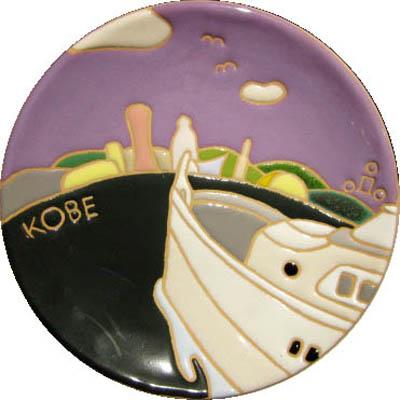 飾り皿:神戸シリーズ・港めぐり 15cmΦ