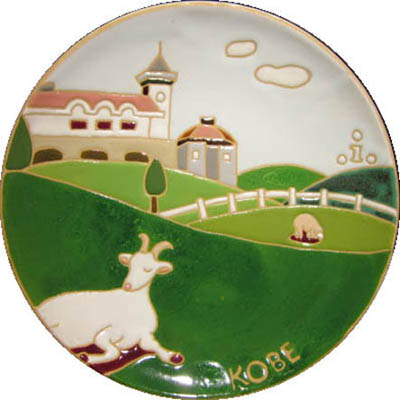 飾り皿:神戸シリーズ・六甲山牧場 20cmΦ
