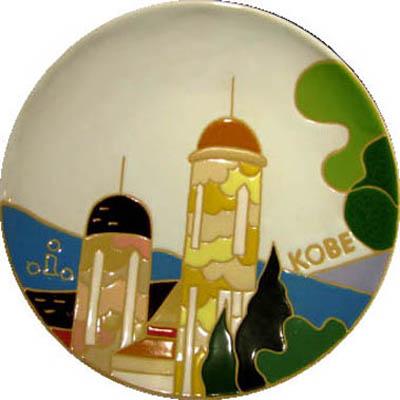 飾り皿:神戸シリーズ・うろこの家 20cmΦ