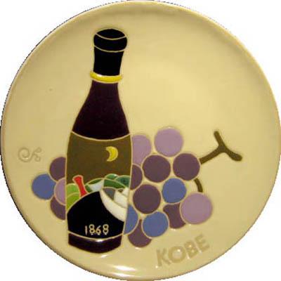 飾り皿:神戸シリーズ・神戸ワイン 20cmΦ