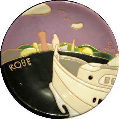 飾り皿:神戸シリーズ・港めぐり 20cmΦ