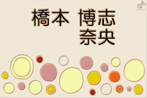 Spring Buds 表札 300×200